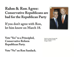 2matune-2014mail3rahmronconservatives copy