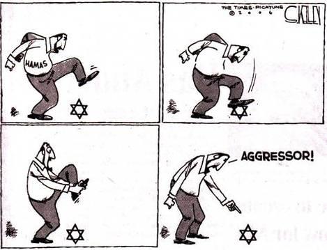 Hamas_2_2