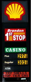 Sd_shell_station_casino_2